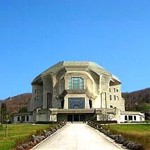 シュタイナー建築/2'nd Goetheanum正面(昼間)