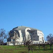シュタイナー建築/2'nd Goetheanum側面